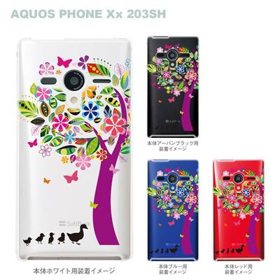 【AQUOS PHONEケース】【203SH】【Soft Bank】【カバー】【スマホケース】【クリアケース】【フラワー】【花とアヒル】 22-203sh-ca0075の画像