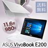 ●ASUS VivoBook E200HA E200HA-WHITE [ホワイト] 980gの11.6型モバイルノートパソコン