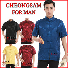 Chinese new year choths /  Traditional Clothes