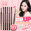 [ETUDE HOUSE] Drawing Eyebrow NEW 1 + 1 / 7 Color