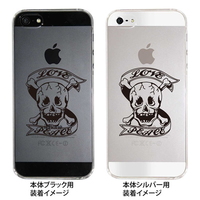 【iPhone5S】【iPhone5】【iPhone5ケース】【カバー】【スマホケース】【クリアケース】【スカルLOVE】 ip5-10-ca0024の画像