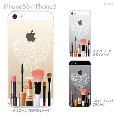 【iPhone5S】【iPhone5】【iPhone5sケース】【iPhone5ケース】【カバー】【スマホケース】【クリアケース】【クリアーアーツ】【コスメ】 21-ip5s-ca0037の画像