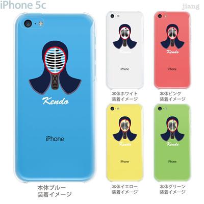 【iPhone5c】【iPhone5c ケース】【iPhone5c カバー】【ケース】【カバー】【スマホケース】【クリアケース】【クリアーアーツ】【剣道】 10-ip5c-ca0079の画像