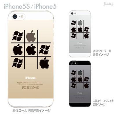 【iPhone5S】【iPhone5】【Clear Arts】【iPhone5sケース】【iPhone5ケース】【カバー】【スマホケース】【クリアケース】【クリアーアーツ】【マルバツゲーム】 47-ip5s-tm0034の画像