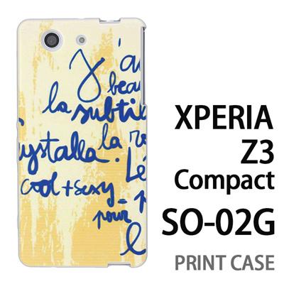 XPERIA Z3 Compact SO-02G 用『0314 落書き英語 黄色』特殊印刷ケース【 xperia z3 compact so-02g so02g SO02G xperiaz3 エクスペリア エクスペリアz3 コンパクト docomo ケース プリント カバー スマホケース スマホカバー】の画像