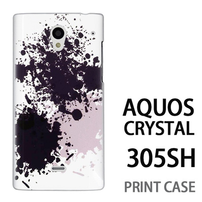 AQUOS CRYSTAL 305SH 用『0822 モザイク B』特殊印刷ケース【 aquos crystal 305sh アクオス クリスタル アクオスクリスタル softbank ケース プリント カバー スマホケース スマホカバー 】の画像