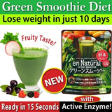 NEW! JAPAN NATURAL GREEN SMOOTHIE DIET WITH ACTIVE ENZYME - LOSE 2 KG IN 10 DAYS!