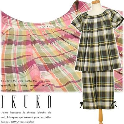 イクコ IKUKO ナイティ パジャマ インド綿 マドラスチェック 半袖パジャマ VN180Nの画像