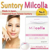 Best Seller No.1 Suntory Milcolla Collagen Powder! Qoo10 Special 30 Sachets Promo !★ 女人我最大 Recommend