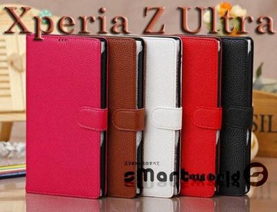 【Xperia Z Ultra SOL24 ケース】≪au≫ Xperia(TM) Z Ultra SOL24 NiLLKiN PUレザーポリカーボネート 手帳型Flip Caseフリップケース レビューを書いてメール便送料無料の画像