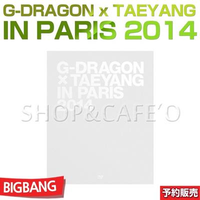 3万枚限定ナンバリング【1次予約6/23】G-DRAGON X TAEYANG(SOL) IN PARIS 2014 (韓国版) [要確認DVDリージョンコード:1345](写真集+DVD+ポスター+ポラロイド1枚)の画像