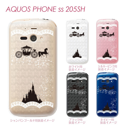 【AQUOS PHONE ss 205SH】【205sh】【Soft Bank】【カバー】【ケース】【スマホケース】【クリアケース】【クリアーアーツ】【シンデレラA】 08-205sh-ca0093aの画像