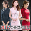 Fashion Cheongsam / Qipao / Traditional Clothes 旗袍 Plus Size embroidery dress CNY Chinese New Year