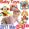 ★Baby Early Development Toys★ 2017 Mar Sale 80% OFF