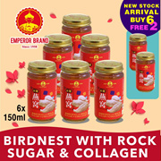 ★6 Bottles Offer!!  Bird Nest with Rock Sugar and Collagen 6 x 150ml Promotion!! FREE 2 Bottle