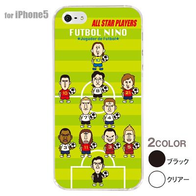 【オールスター】【iPhone5S】【iPhone5】【サッカー】【iPhone5ケース】【カバー】【スマホケース】 ip5-10-f-all01の画像