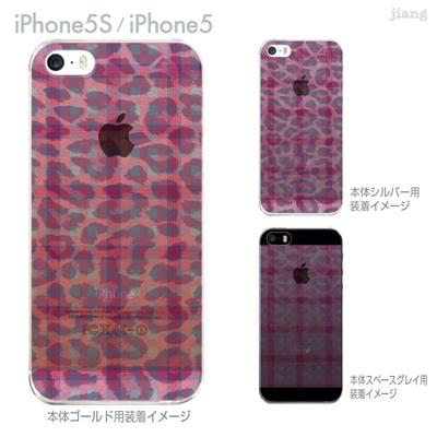 【iPhone5S】【iPhone5】【iPhone5sケース】【iPhone5ケース】【カバー】【スマホケース】【クリアケース】【チェック・ボーダー・ドット】【チェックとヒョウ柄】 21-ip5s-ca0046の画像