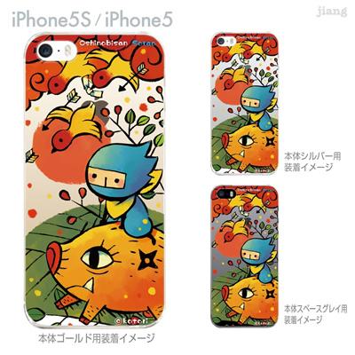 【iPhone5S】【iPhone5】【Clear Arts】【iPhone5sケース】【iPhone5ケース】【カバー】【スマホケース】【クリアケース】【クリアーアーツ】【イラスト】【ことり】【おしのびさん】【ソラオ】 48-ip5s-kt0007の画像