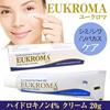 【追跡補償付・送料無料】ユークロマ ハイドロキノン4% クリーム 20g x 1本 EUKROMA Cream