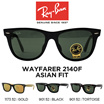Ray Ban Asian FIT Best New Model Unisex RB2140F RB3016 RB3386 RB4211 RB4210 Mirror Wayfarer Ray-Ban Polarized Sunglasses