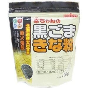 幸ちゃんの黒ごまきな粉400g(幸田商店)★きな粉と黒ごまをバランスよく配合しました。
