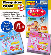 *Time Sale [mosquito patch ] [mosquito repellent] Buy 3 get 1 Free*(24pcs) FREE SHIPPING /hello kitty/  *Mosquito patch* / Cute Cartoon Character* Panda and Koala design * hello kitty * doraemon