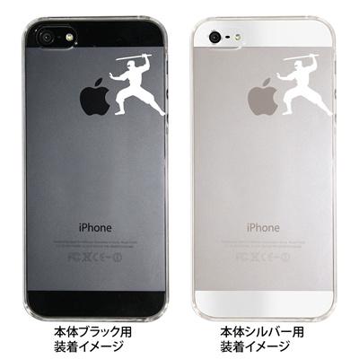 【iPhone5S】【iPhone5】【Clear Arts】【iPhone5ケース】【カバー】【スマホケース】【クリアケース】【忍者B】 09-ip5-ca0012の画像
