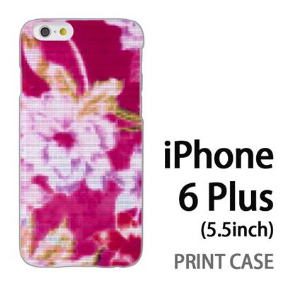 iPhone6 Plus (5.5インチ) 用『No3 モザイクフラワー ピンク』特殊印刷ケース【 iphone6 plus iphone アイフォン アイフォン6 プラス au docomo softbank Apple ケース プリント カバー スマホケース スマホカバー 】の画像