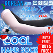 ★ TOP KOREAN LETS SLIM COOLING HAND SOCK socks Cooling Sport Skins Arm Sleeves Sun Protective UV Cover Golf / cool arm sleeves / haze mask /UV Protection / Cycle / Tennis / Hiking /AQUA  X