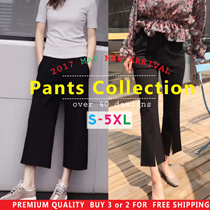 ★2017 Super Sale★ 4/28 New Update Korea Caual pants/ wide leg pants/bell-bottoms/skinny pants/