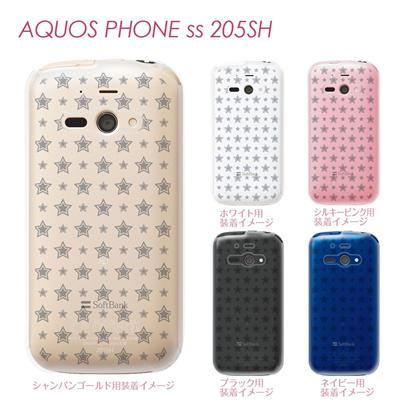 【AQUOS PHONE ss 205SH】【205sh】【Soft Bank】【カバー】【ケース】【スマホケース】【クリアケース】【チェック・ボーダー・ドット】【トランスペアレンツ】【スター】 06-205sh-ca0021dの画像