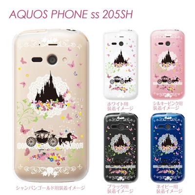 【AQUOS PHONE ss 205SH】【205sh】【Soft Bank】【カバー】【ケース】【スマホケース】【クリアケース】【クリアーアーツ】【シンデレラB】 08-205sh-ca0093bの画像