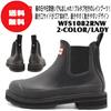 ハンター レインブーツ プルタブ ライトウェイト チェルシー ブーツ ブラック レディース靴 靴 22cm 23cm 24cm 25cm WFS1082RNW