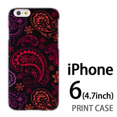 iPhone6 (4.7インチ) 用『0620 カラフルミクロの世界』特殊印刷ケース【 iphone6 iphone アイフォン アイフォン6 au docomo softbank Apple ケース プリント カバー スマホケース スマホカバー 】の画像