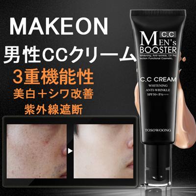 [MAKEON] 男性専用CCクリーム/CC Cream SPF 50 PA+++機能性CCクリーム 美.白+シワ.改.善+紫外線遮断効果 ナチュラルなカバー効果CCクリーム 韓国コスメの画像