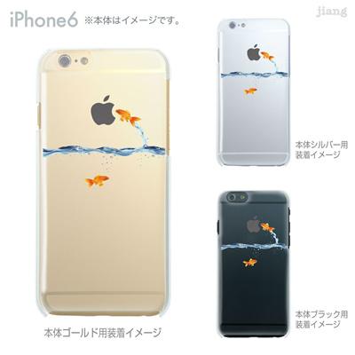 iPhone6 4.7 inch iphone ハードケース Clear Arts ケース カバー スマホケース クリアケース かわいい おしゃれ 着せ替え イラスト 金魚 01-ip6-ca0129の画像