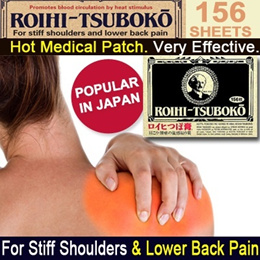 [ROIHI-TSUBOKO] Japan No.1- Hot Medicated Patch for Shoulder Discomfort and Backache *Office Job* 156 sheets!! Speedy Delivery from Japan!