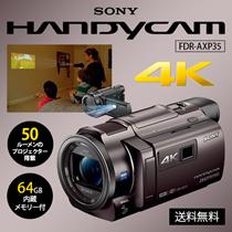 ★数量限定★【カートクーポン使えます】SONY 4Kビデオカメラ Handycam FDR-AXP35 ブロンズブラウン 光学10倍 FDR-AXP35-TI