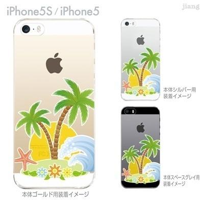 【iPhone5S】【iPhone5】【iPhone5sケース】【iPhone5ケース】【クリア カバー】【スマホケース】【クリアケース】【ハードケース】【着せ替え】【イラスト】【クリアーアーツ】【南の島】 21-ip5s-ca0054の画像