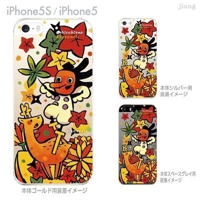 【iPhone5S】【iPhone5】【Clear Arts】【iPhone5sケース】【iPhone5ケース】【カバー】【スマホケース】【クリアケース】【クリアーアーツ】【イラスト】【ことり】【おしのびさん】【アカッパチ】 48-ip5s-kt0008の画像