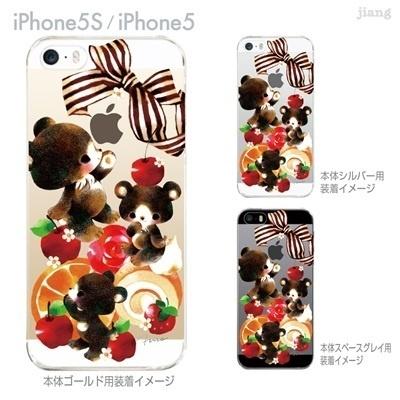 【iPhone5S】【iPhone5】【Clear Arts】【iPhone5sケース】【iPhone5ケース】【カバー】【スマホケース】【クリアケース】【クリアーアーツ】【milkchai】【こぐまスイーツ】 30-ip5s-il0012の画像