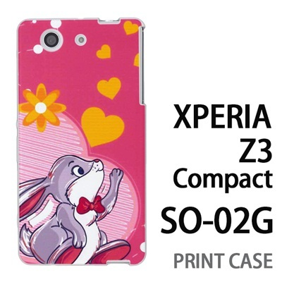 XPERIA Z3 Compact SO-02G 用『0316 うさぎ投げキッス ピンク』特殊印刷ケース【 xperia z3 compact so-02g so02g SO02G xperiaz3 エクスペリア エクスペリアz3 コンパクト docomo ケース プリント カバー スマホケース スマホカバー】の画像