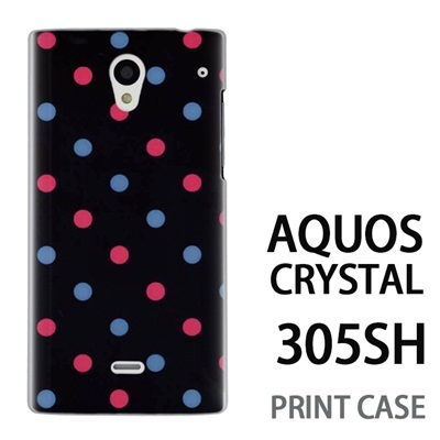 AQUOS CRYSTAL 305SH 用『0822 水赤ドット』特殊印刷ケース【 aquos crystal 305sh アクオス クリスタル アクオスクリスタル softbank ケース プリント カバー スマホケース スマホカバー 】の画像
