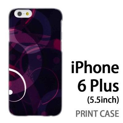 iPhone6 Plus (5.5インチ) 用『No3 レッドタイフーン』特殊印刷ケース【 iphone6 plus iphone アイフォン アイフォン6 プラス au docomo softbank Apple ケース プリント カバー スマホケース スマホカバー 】の画像