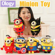 Despicable Me Minion Plush Toy Coin Piggy Bank Mini Fan Keychain LED Desktop Lamp Birthday Gift Idea