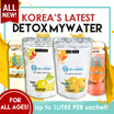 3+1 PROMO! NEW CNY DRINK! 🍊Korea Latest FRUIT WATER🍋 Up to 14L PER BAG!! Tea + Fruit Slices! YUMMY