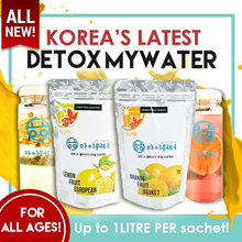 3+1 PROMO! DETOX DRINK! 🍊Korea Latest FRUIT WATER🍋 Up to 14L PER BAG!! Tea + Fruit Slices! YUMMY