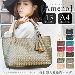 クーポン使えます!送料0円【当日出荷】手編みのメッシュバッグ!! Ameno スタイリングを上品にアップデートしてくれる。 フリンジがとってもキュート♥ アメーノ メッシュトートバッグ fu112