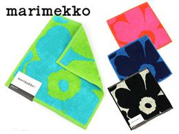 marimekko マリメッコミニタオル(25×25)(全4色)【MARIMEKKO 063837】