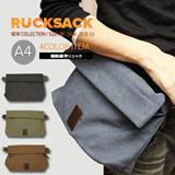 [Free Shipping]★Unisex Korean Version Shoulder bag Backpack School  Bag Unisex backpack Men bag Lady Bag Women Bag MB-CA05